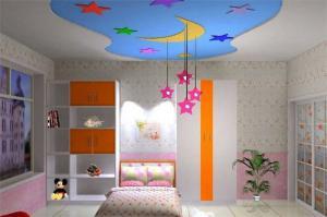 月空儿童房吊顶效果图